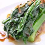 海南鶏飯食堂 - カイラン菜