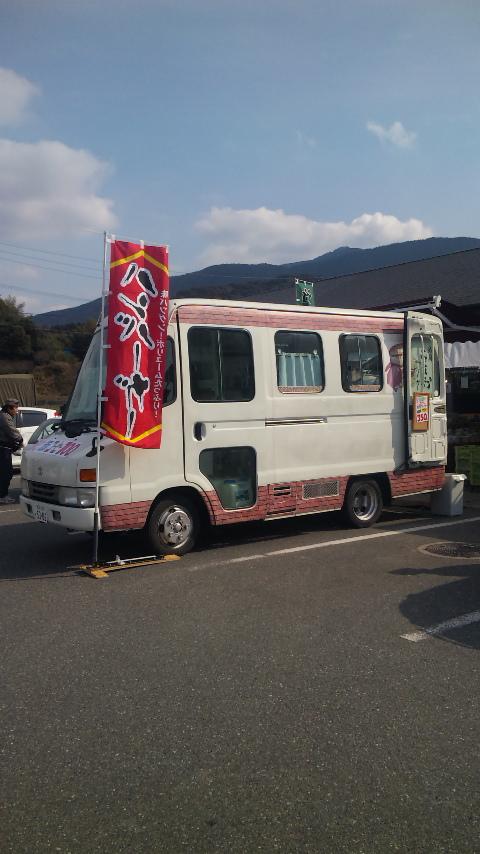 糸島うまかバーガー
