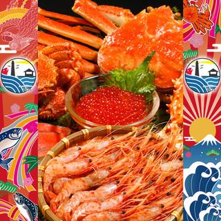 ◆新宿東口:1分◆北海道:~根室・歯舞漁港~水産卸し直営◆
