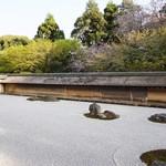 嵯峨野 - 龍安寺の石庭