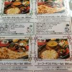 65793524 - メニュー②