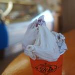 リスの森 - 料理写真:ラムレ、ミルク、カストガーナ