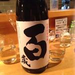 日本酒ダイニング 吉之助 - 7