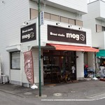 ブレッド スタジオ モグ - 店舗