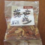 芳甘菓 豆芳 - 料理写真:落花生柿ピー入り