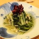 日本料理 銀座 大野 - お浸し