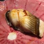 第三春美鮨 - 穴子  140g 筒漁 韓国済州島