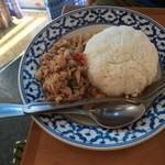 CHAO-THAI - ガパオガイラーカオ 1,000円