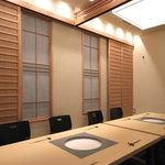 さが風土館 博多季楽 - 3階個室(堀コタツ式)