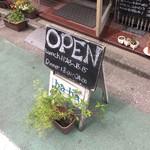 ha-ha 1coin dining bar & cafe -