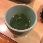 おらが村 - しゃん鍋スープ
