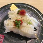 寿司虎 - 炙りえんがわ