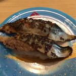 寿司虎 - 炙りさんま