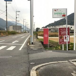 37号線白木街道のこの看板が目印【広島方面から来られた場合】