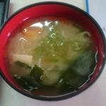 大益ドライブイン - 豆腐・ワカメの他、大根やニンジンが入った 具だくさんの味噌汁