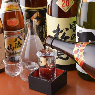 全国から取り寄せたこだわりの日本酒で乾杯