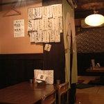 鷹番ゴールデン酒場 - 店内