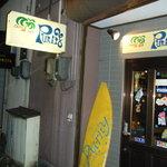 ピュアティ - R45 を塩釜へ。幸楽苑塩釜店の手前を左。最初の十字路を左スグ!