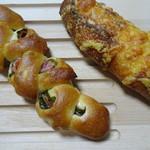 ピエモンテ - 大葉とベーコンのエピ、チーズクッペ