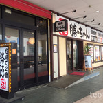 全品380円以下 焼肉かっちゃん - アマドゥ2階