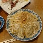 たか坂 - 新玉ねぎスライス