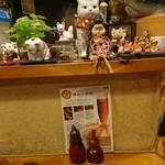たか坂 - 店内の雰囲気