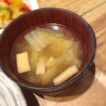 鹿屋アスリート食堂 - 白菜と油揚げの味噌汁