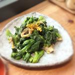 鹿屋アスリート食堂 - 菜の花とあさりの辛子和え