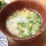 鹿屋アスリート食堂 - 青のりと豆腐の味噌汁