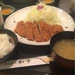 とんかつ和幸 - ロースカツ定食