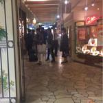 とんかつ和幸 - 店舗入口