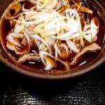 小平うどん - 肉汁うどん(つけ汁)