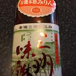 リッツン - 三河のみりん 日本酒かと思ったほど濃厚