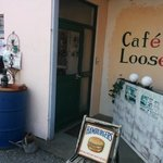 カフェ デ ルース -