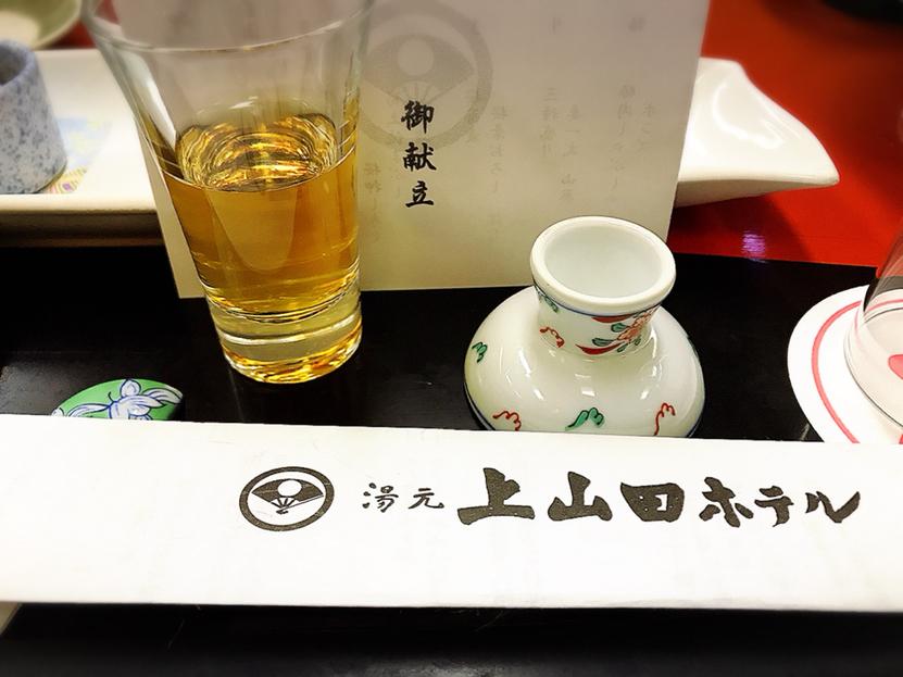 上山田ホテル name=