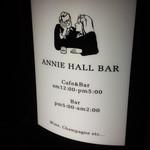 ANNIE HALL BAR -