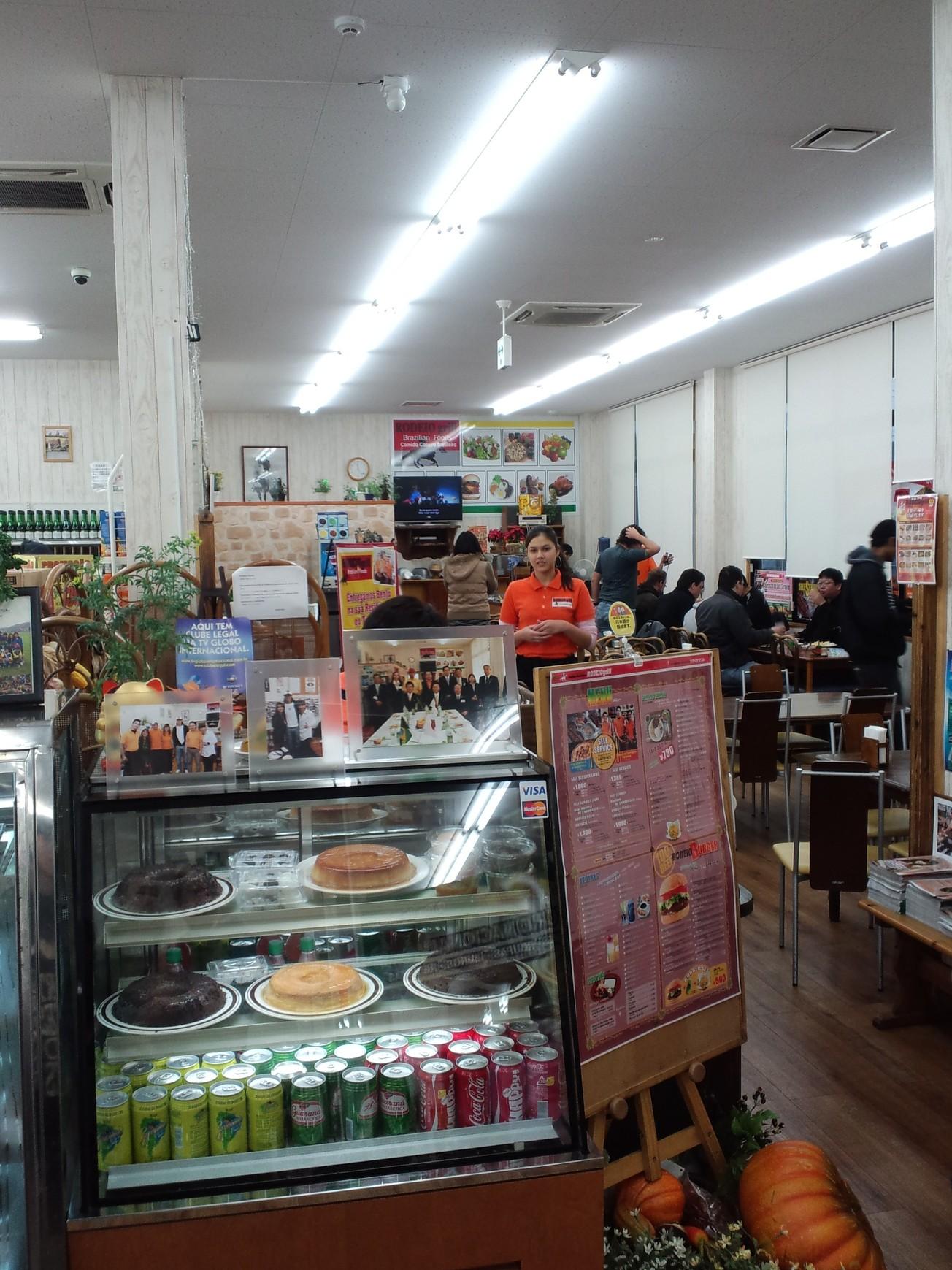 ブラジル家庭料理 RODEIO grill 大泉店