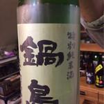 あすなろ - 鍋島ホワイト(特別純米)