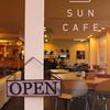 サンカフェ - メイン写真: