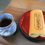 小松屋本家 - 料理写真: