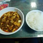Shanran - 麻婆豆腐とご飯