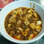 Shanran - 麻婆豆腐