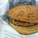 65854770 - ハンバーガー