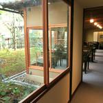 無碍山房 サロン・ド・ムゲ - 店内と庭園