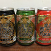 道の駅 こまつ木場潟 - ドリンク写真:金沢百万石ビール
