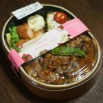 イーション - スペイン産ベジョータイベリコ豚と海老カツ丼(899円)2017年4月