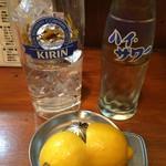 ばん - サワー&レモン