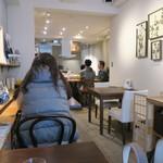 Organic Cafe ゆきすきのくに - 洒落た雰囲気の店内