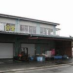 丸魚食堂 -