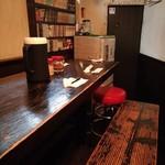 カレー屋アカマル - 奥のテーブル席